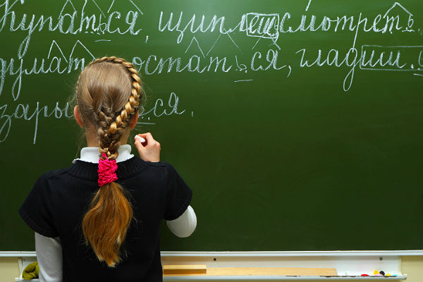 Koło Języka Rosyjskiego